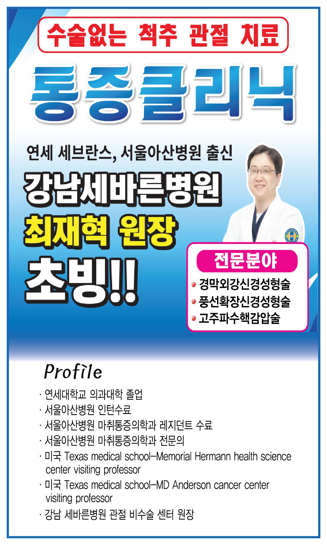 한미병원 리플렛삽지.jpg